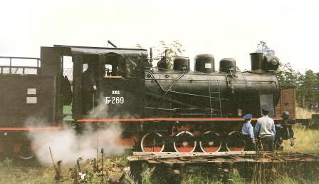 вагон пв фото